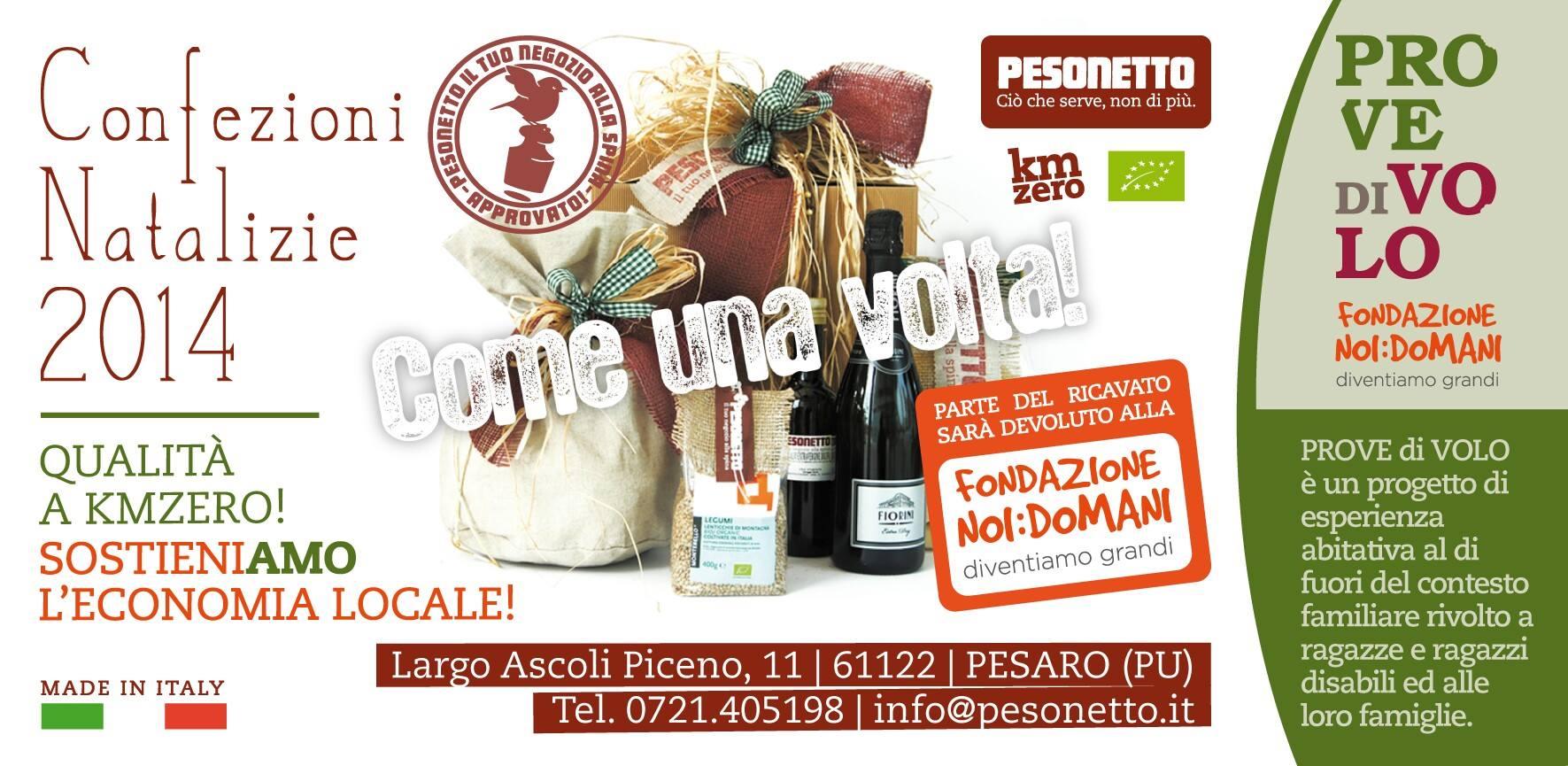 Confezioni natalizie a Pesaro